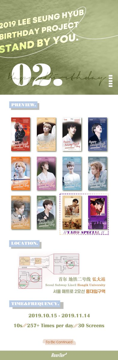 2019 Lee Seung Hyub Birthday Project 【𝑺𝒕𝒂𝒏𝒅 𝑩𝒚 𝒀𝒐𝒖.】        _𝐏𝐚𝐫𝐭 𝟐_  // 승짱아, 생일축하해 //  with 2 YAHO-Special-Design  #HAPPY_SEUNGHYUB_DAY  #엔플라잉 #이승협  @NFlyingofficial Photo credit @halfmoon921031<br>http://pic.twitter.com/LMq6D8GFaY