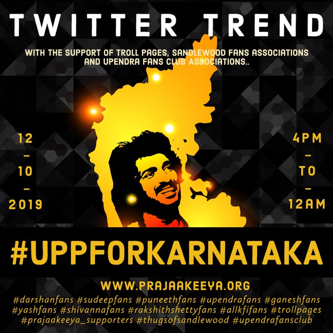 #UPPforKARNATAKA Photo