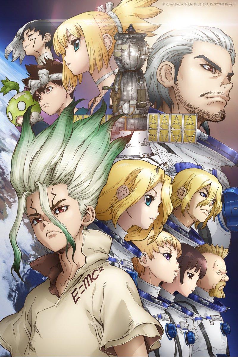 תוצאת תמונה עבור dr stone anime
