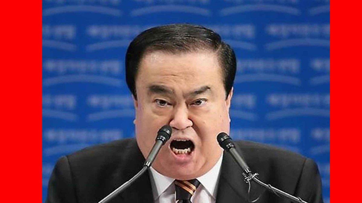 #竹島 に不法上陸した韓国大統領・閣僚・国会議員・地方議員・政府関係者の #日本入国 を拒否しましょう。