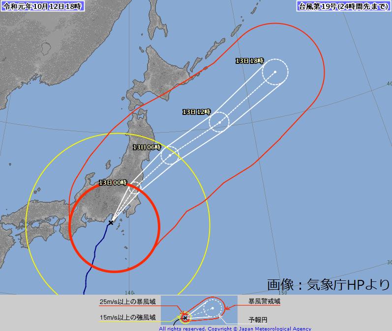 【引き続き警戒を】台風19号が「大型で強い台風」に変わる気象庁によると、台風19号は12日午後6時の観測で「大型で非常に強い台風」から「大型で強い台風」に変わった。