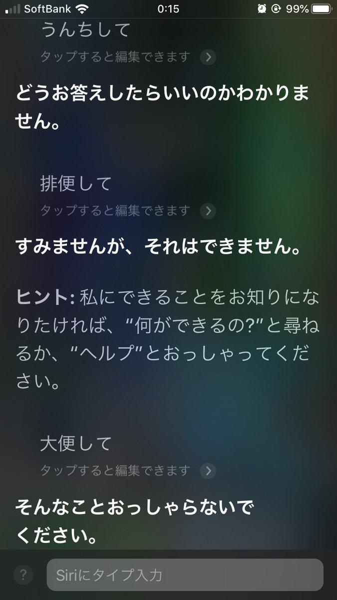 田滝きききさんの投稿画像