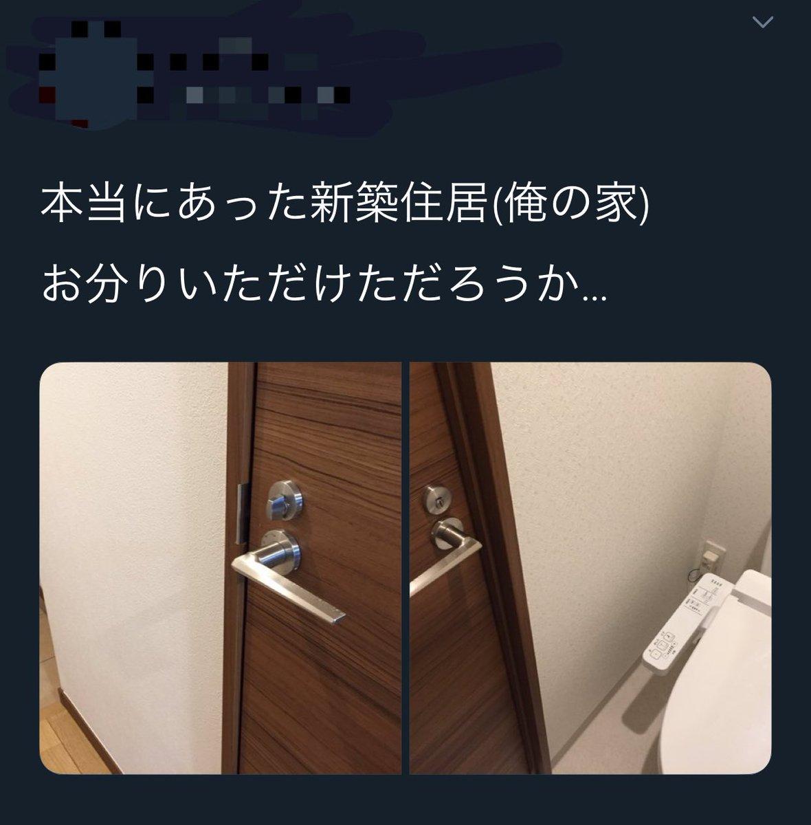 外から鍵が閉められるトイレ