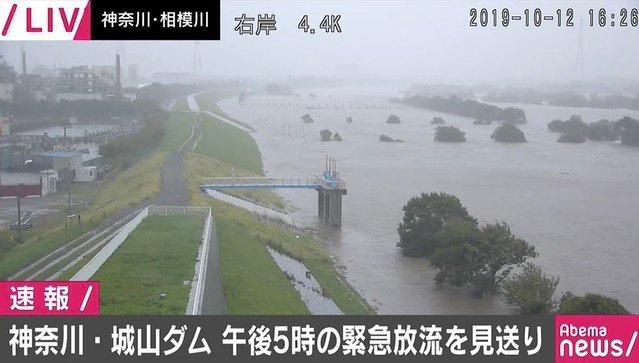 【台風19号】神奈川・城山ダム 午後5時の緊急放流を見送り緊急放流を実施する見込みだったが、当初予定していた午後5時の放流は取りやめた。ダムの水位を確認し、今後、放流する場合は1時間前に発表するとしている。