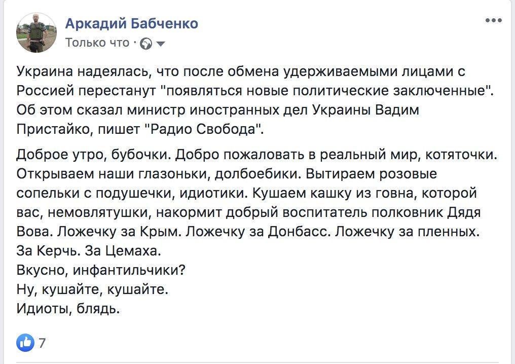 Верховный суд РФ оставил без изменений приговор украинским политзаключенным Дудке и Бессарабову - Цензор.НЕТ 6327