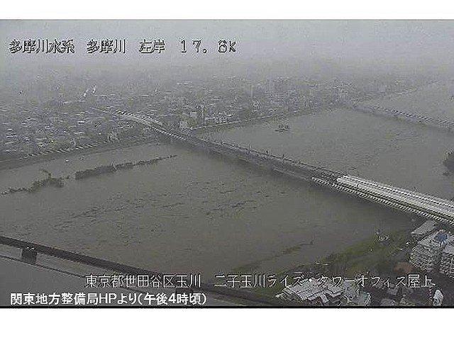 【台風19号】荒川と多摩川 いつ氾濫してもおかしくない状態「氾濫危険情報」が発表されました。警戒レベル4「全員避難」に相当し、いつ氾濫してもおかしくない状態です。直ちに川から離れるなど命を守る行動を取ってください。