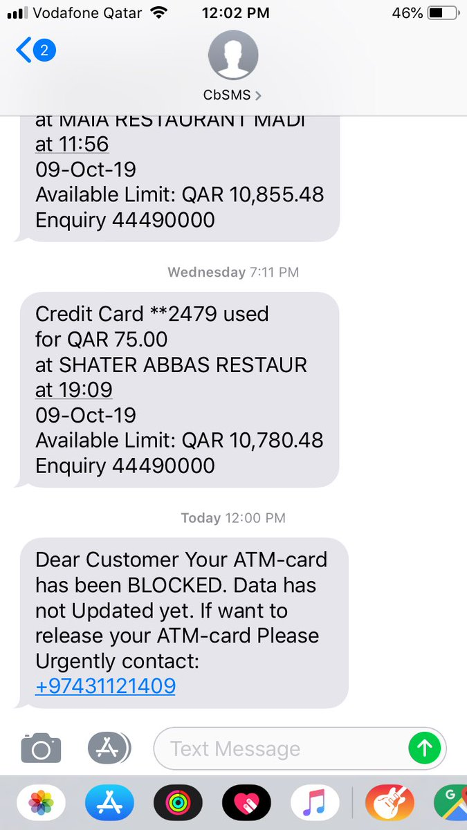 Commercial Bank On Twitter Kindly Avoid To Share Your Personal Details With Any Other Number As That Is A Scam Message
