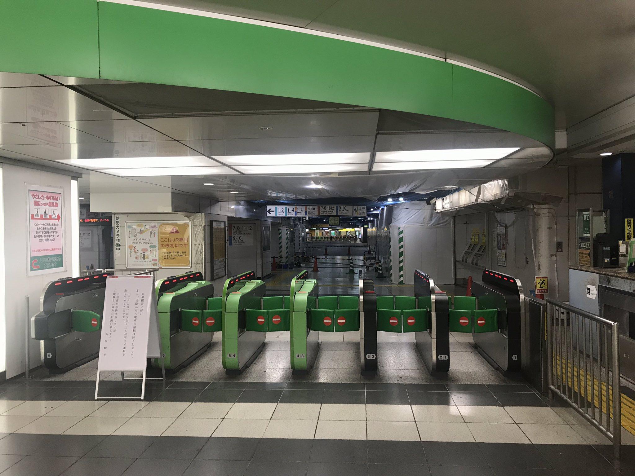 今まで気付かなかったww新宿駅東口から西口って見えたんだww