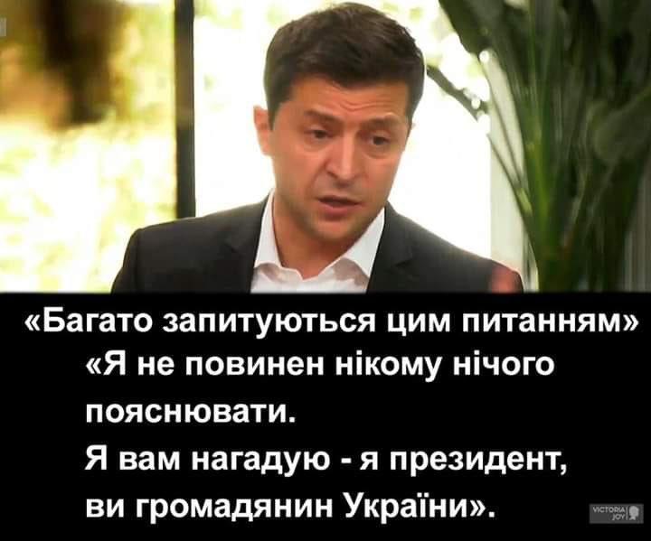 Давайте не делать подарков нашим недругам, мечтающим видеть наши ссоры, вместе мы непобедимы, - Зеленский в обращении ко Дню защитника Украины - Цензор.НЕТ 8911