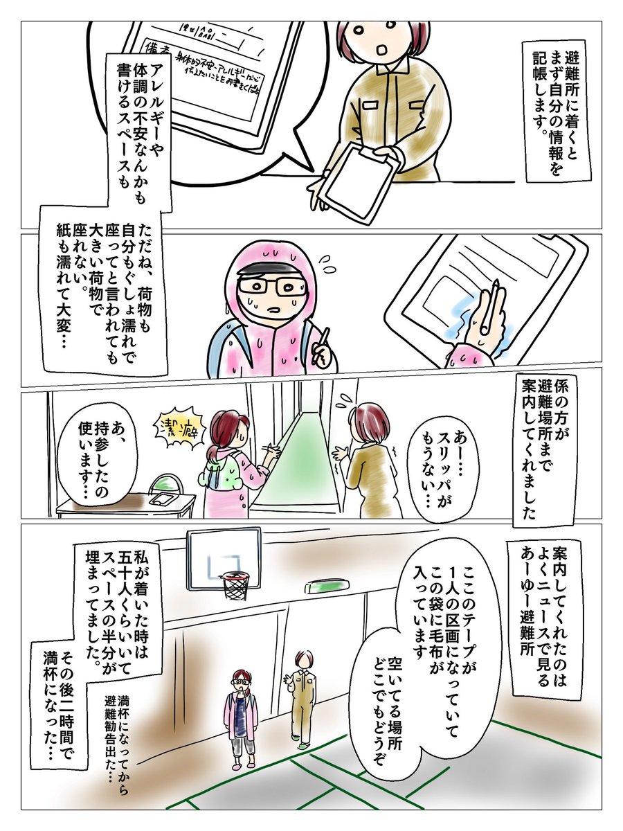 ゆき姉🥙腱鞘炎🎨さんの投稿画像