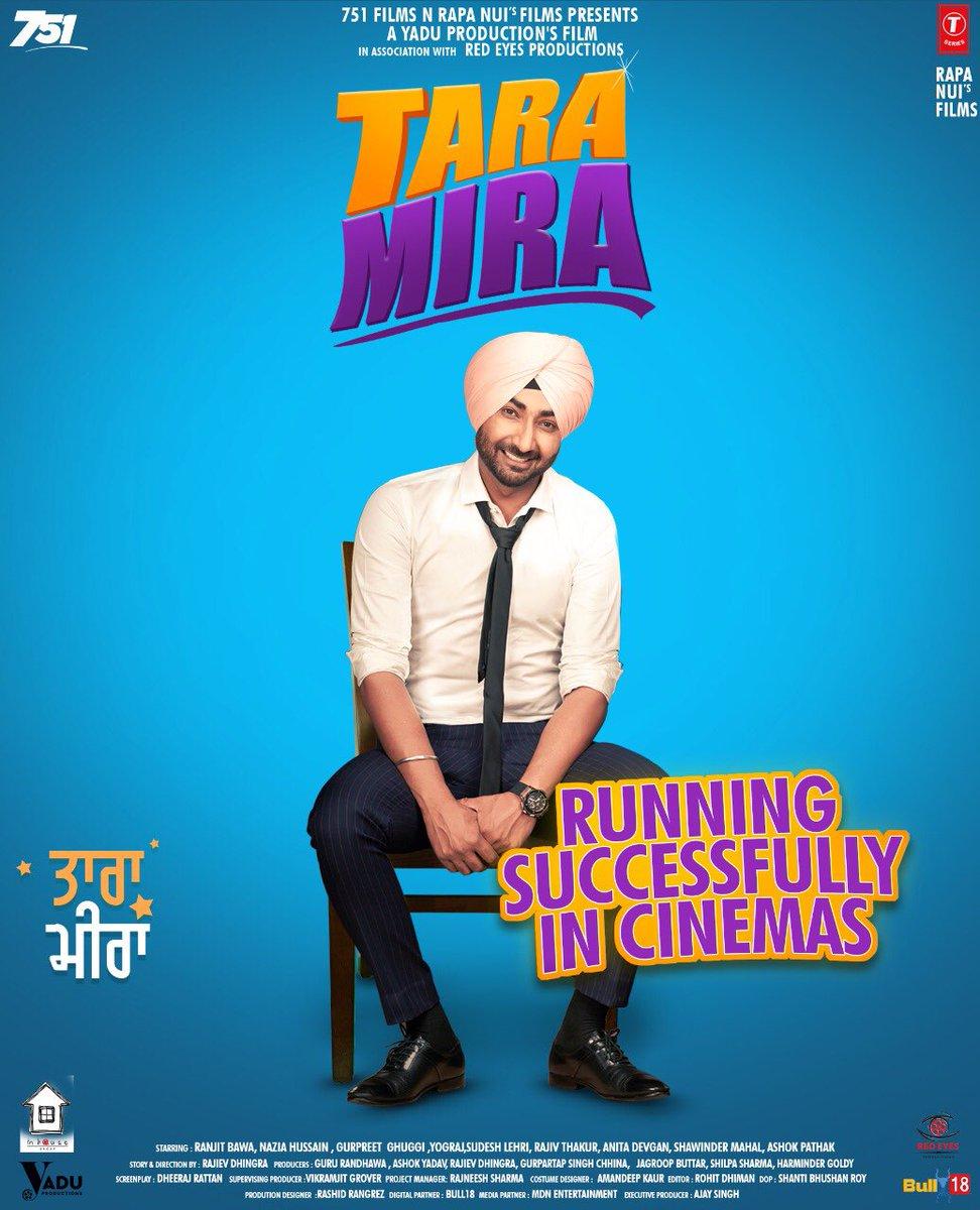 #Taramira Running succesfully in cinems go nd watch 😊