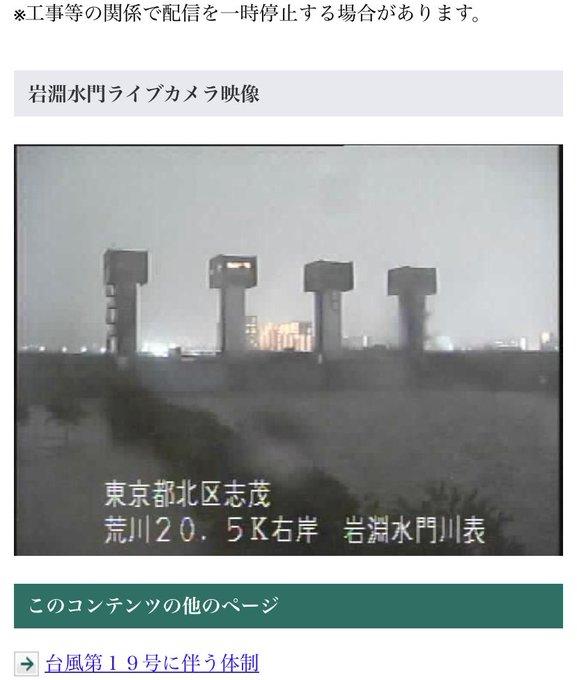 隅田川 ライブ カメラ