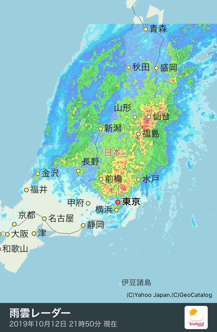 天気 レーダー 雨雲 市 小松