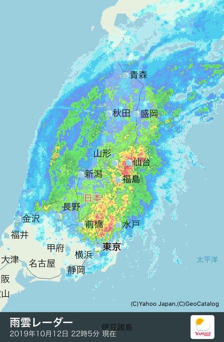 レーダー 秋田 市 天気 雨雲