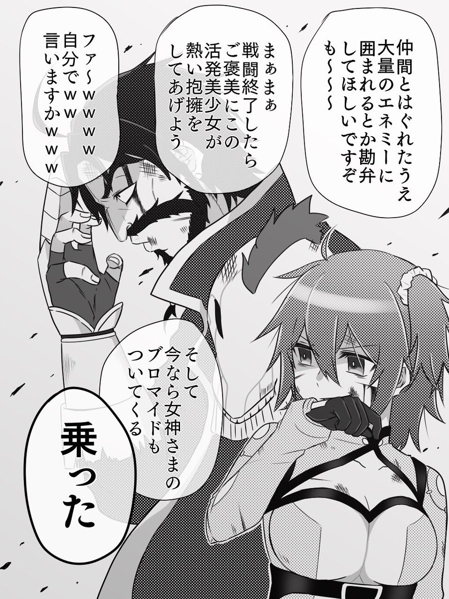 寝 黒 ない ひげ