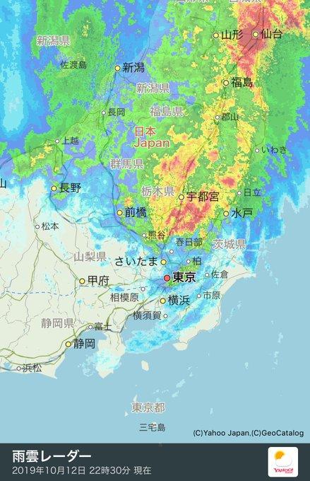 レーダー 天気 福島 市 雨雲