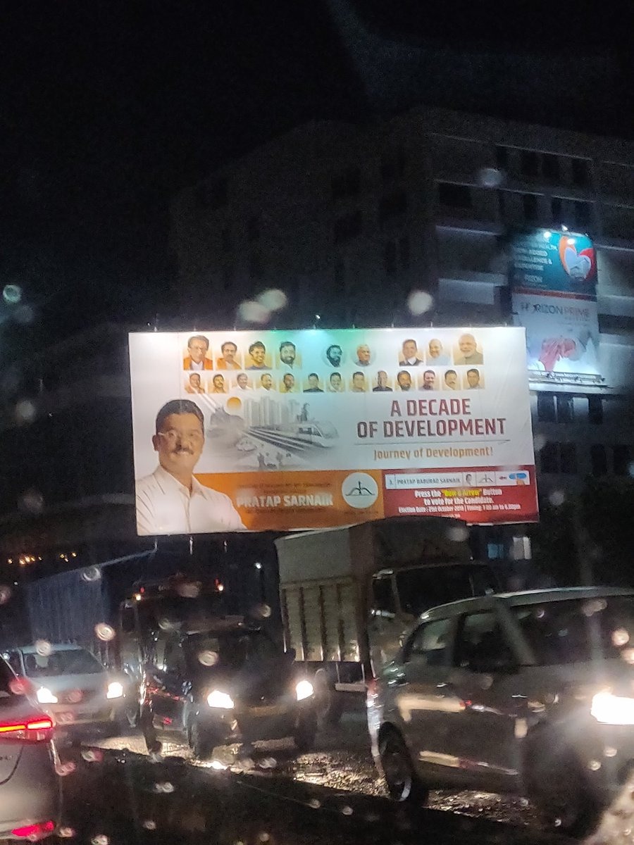 First look at that hoarding. Then look at the condition of the road. It took me almost 5 mins to cross this bridge in Thane. Look at the audacity of these politicians. When the hell will they genuinely think about the people. @RoadsOfMumbai