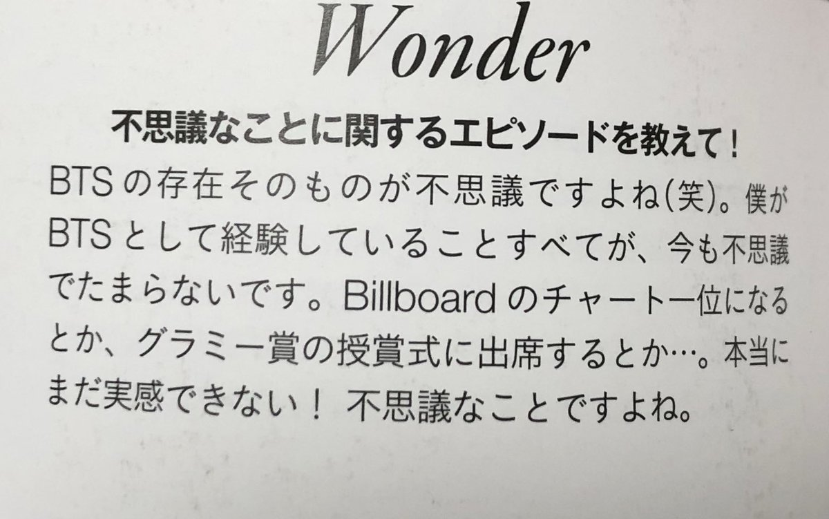 """Q. Tell us an episode that's made you """"wonder""""! : BTS's existence itself is a wonder (laughs). Even now, all the things I've been experiencing as BTS still make me wonder. Like charting #1 on BB, going to the Grammys.. I still can't grasp the reality of it! It's truly a wonder. <br>http://pic.twitter.com/u4erjTNrUW"""