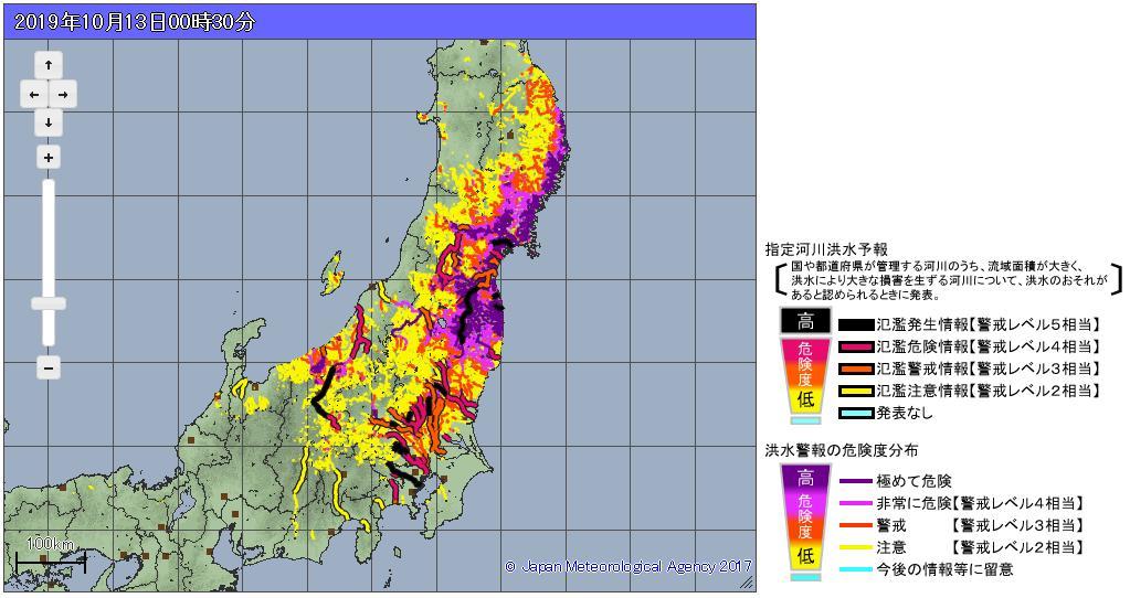 福島 県 災害 情報