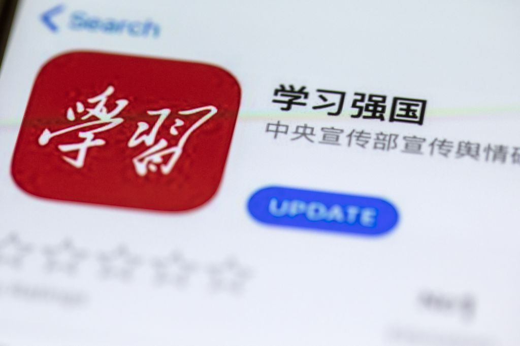 Chinese app on Xi's ideology allows data access to 100 million users' phones, report says - Top Tweets Photo