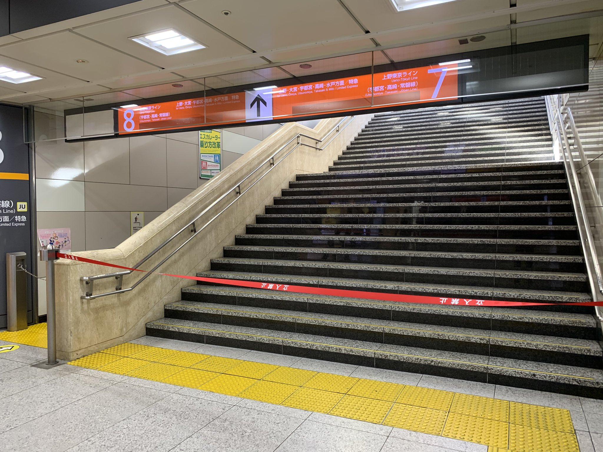 画像,東京駅はこんなでも、山手線は動いているので乗車。 https://t.co/uCoESvOzLZ。