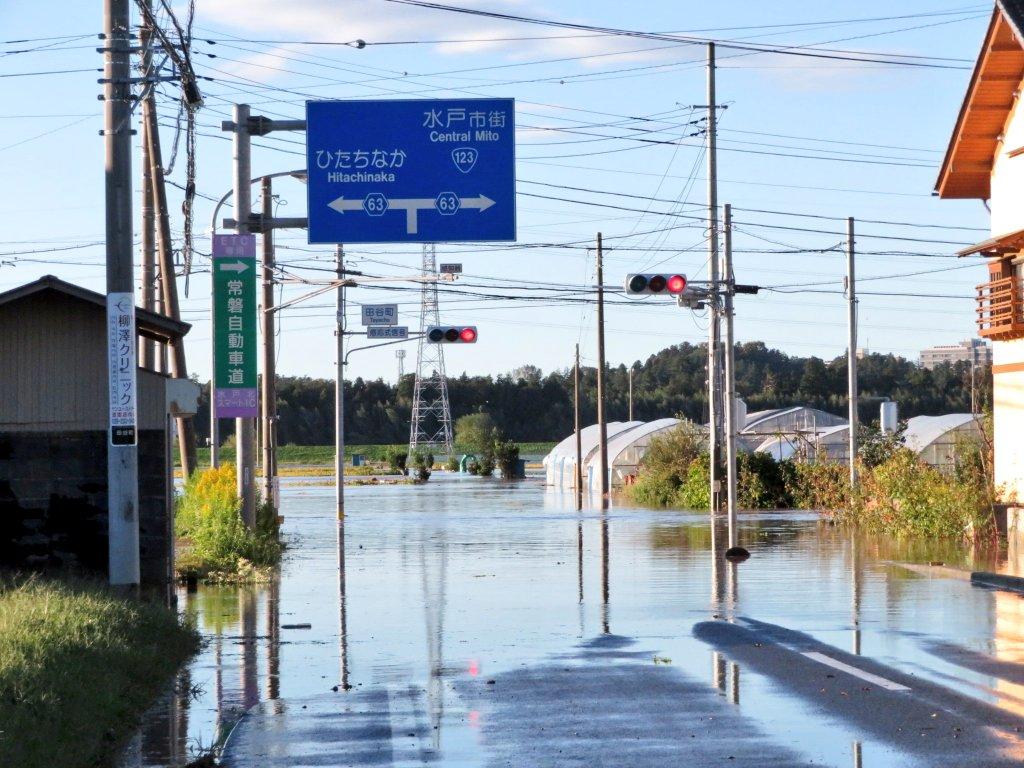 那珂川 氾濫