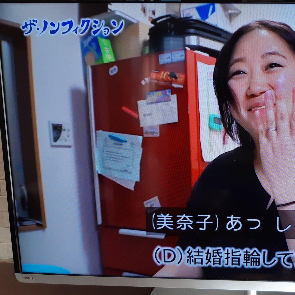 フィクション ザ 美奈子 ノン