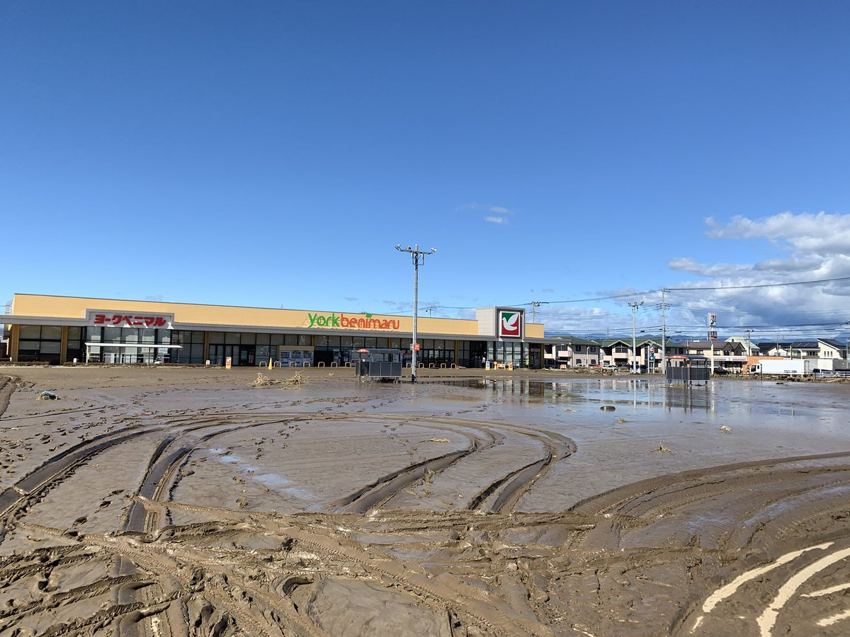 佐野 市 秋山 川 氾濫