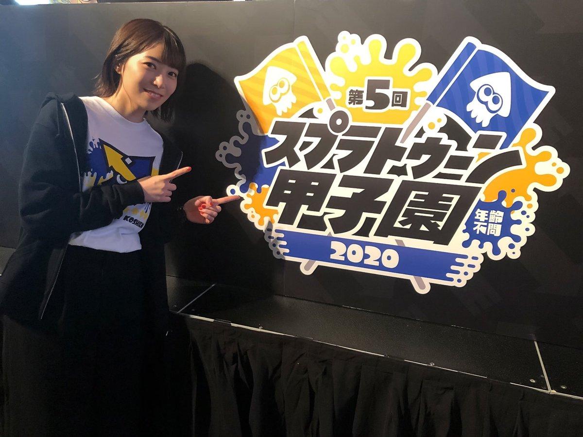 スプラトゥーン甲子園近畿地区大会、はっじまるよー!