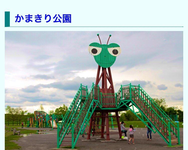板垣和希 (がっきー)さんの投稿画像