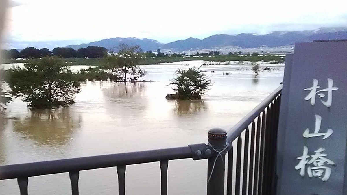 川 長野 氾濫 千曲