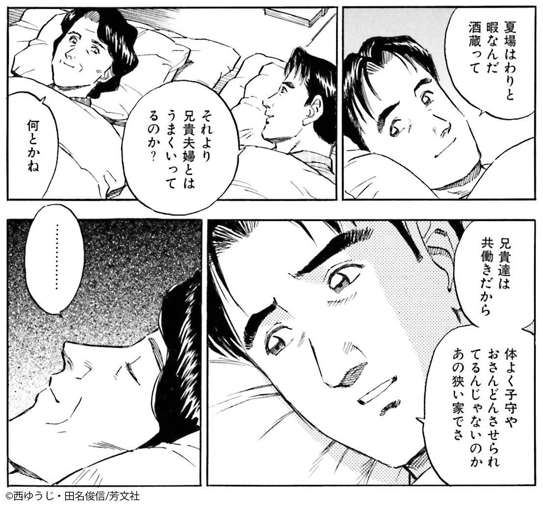 蔵の宿 hashtag on Twitter