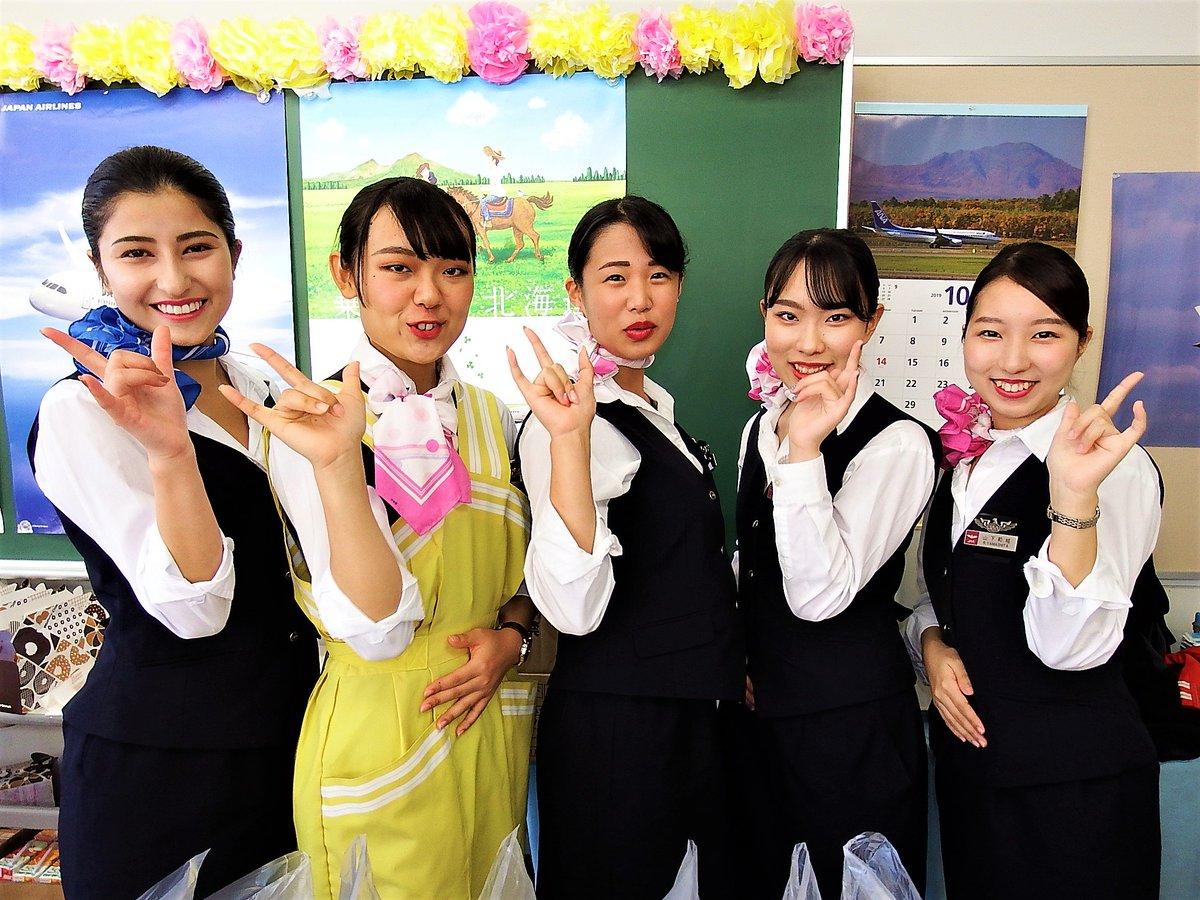 航空 石川 日本 日本航空石川野球部2020メンバー出身中学・チーム一覧!注目選手は?|まるっとスポーツ