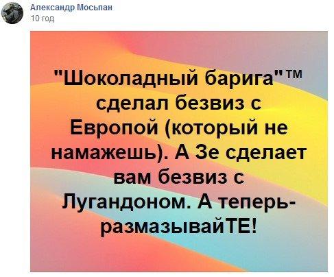 Глави МЗС країн-членів ЄС хочуть почути від Пристайка інформацію про хід реформ в Україні, - Могеріні - Цензор.НЕТ 8231