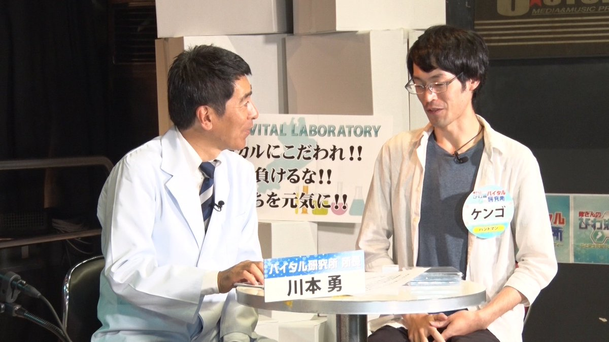 Gt.Vo のケンゴです。先だってお知らせしておりましたが、明日10/14 25:30より京都テレビ KBS京都 にて放送される