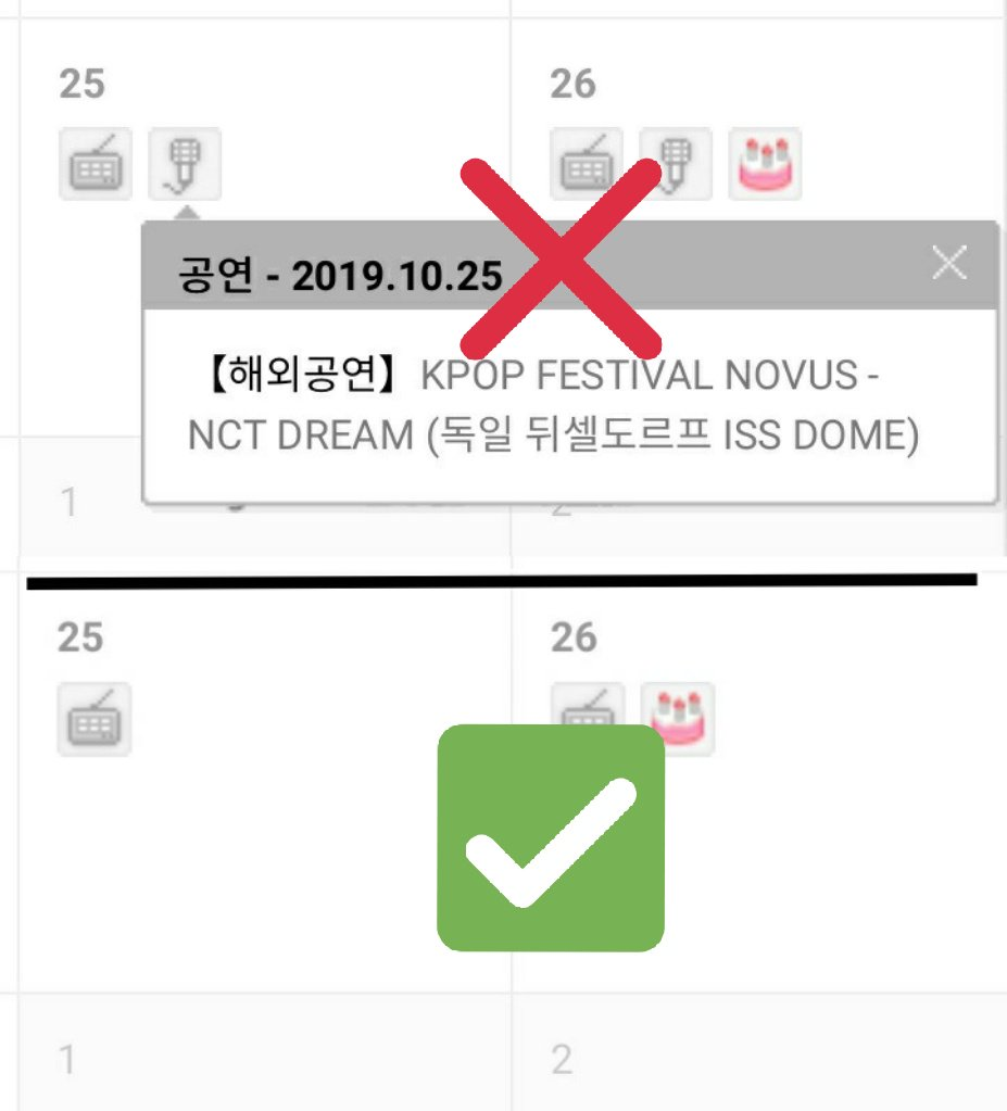 NCT DREAMs schedule on 10/25 & 10/26 has been removed from the official calendar nct.smtown.com/PopSchedule <NOVUS KPOP FESTIVAL in Düsseldorf, Germany> is probably cancelled (@official_NETent) @NCTsmtown @NCTsmtown_DREAM