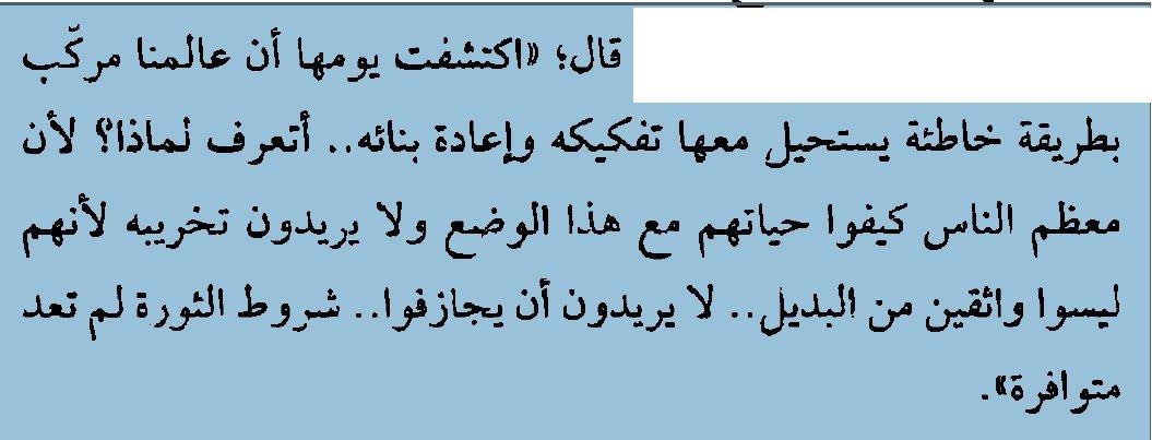 مقتل بائع الكتب #ميدان_التحرير_الآن  #ميدان_التحرير @m_f_book@ketab_a@eqra011@mqrouclub@book190@ReadersWatan@4readingbooks@word_club@B_aion