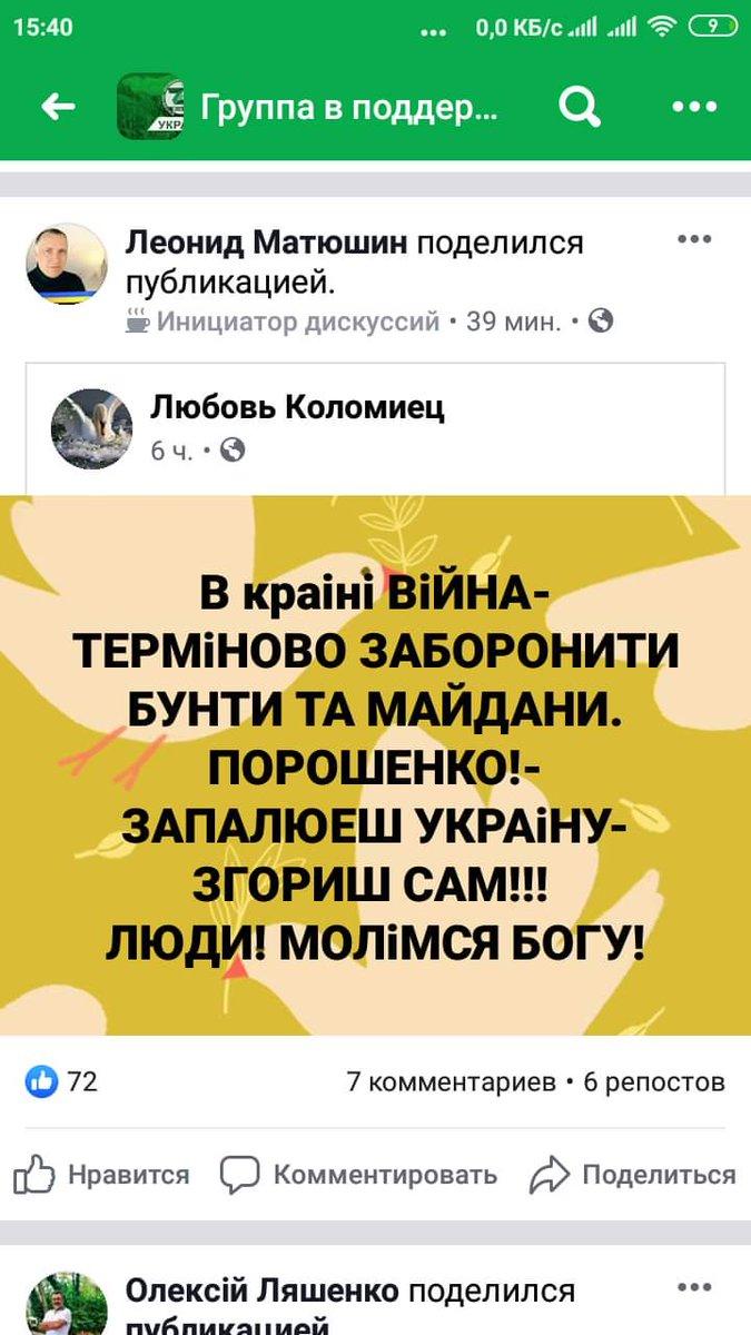 """""""Мої наставники - бійці УПА. В умовах окупації вони боролися за Україну"""", - командир роти ДУК """"Правий сектор"""", Народний герой Коцюбайло (Да Вінчі) - Цензор.НЕТ 6394"""