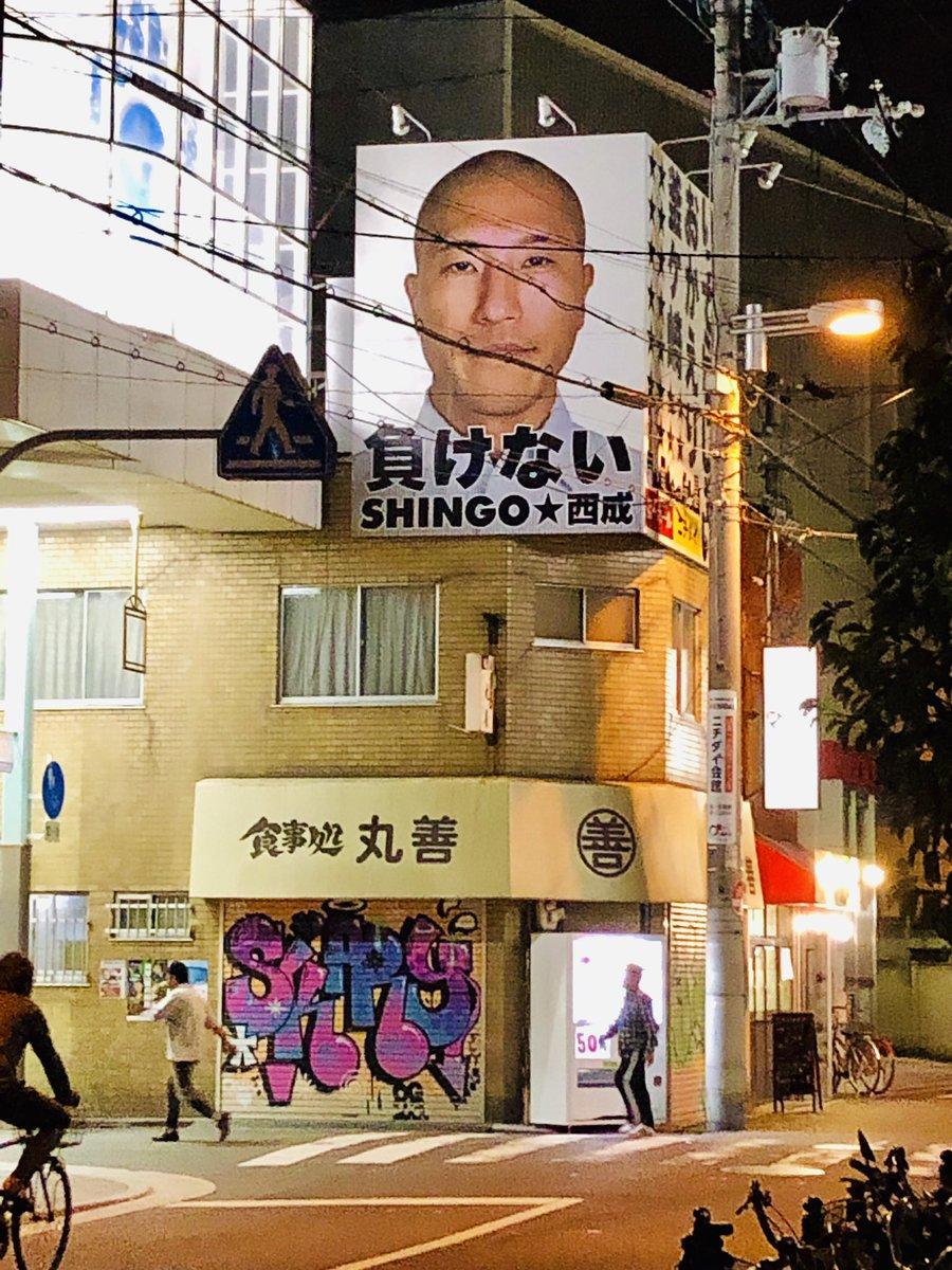 あいりん地区風俗 大阪西成ドヤ街「あいりん地区」の今…売春・闇市・暴動など、危険な実態とは?