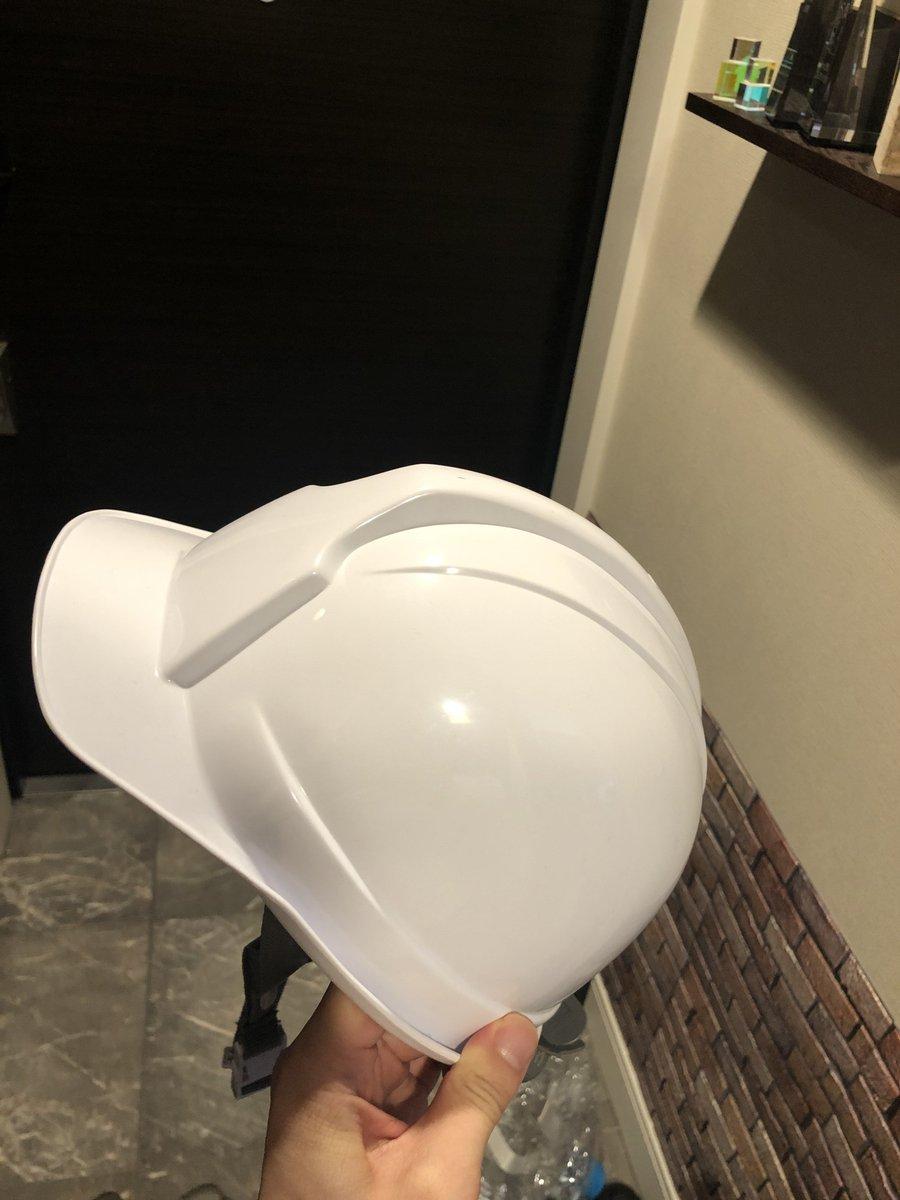 台風気をつけてくださいという手紙と共にフォロワーさんからヘルメットと謎の棒が届きました。いや遅いわ!!!!でもありがとう!!!!!棒は何?