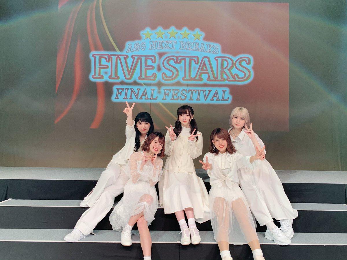 【放送後記】本日はFIVE STARS FAINAL FESTIVAL にお越し頂き、ありがとうございました!永遠に光る5つの星!輝け FIVE STARS! #ag_5stars#黒沢ともよ #深川芹亜 #田中美海 #松田利冴 #吉田有里