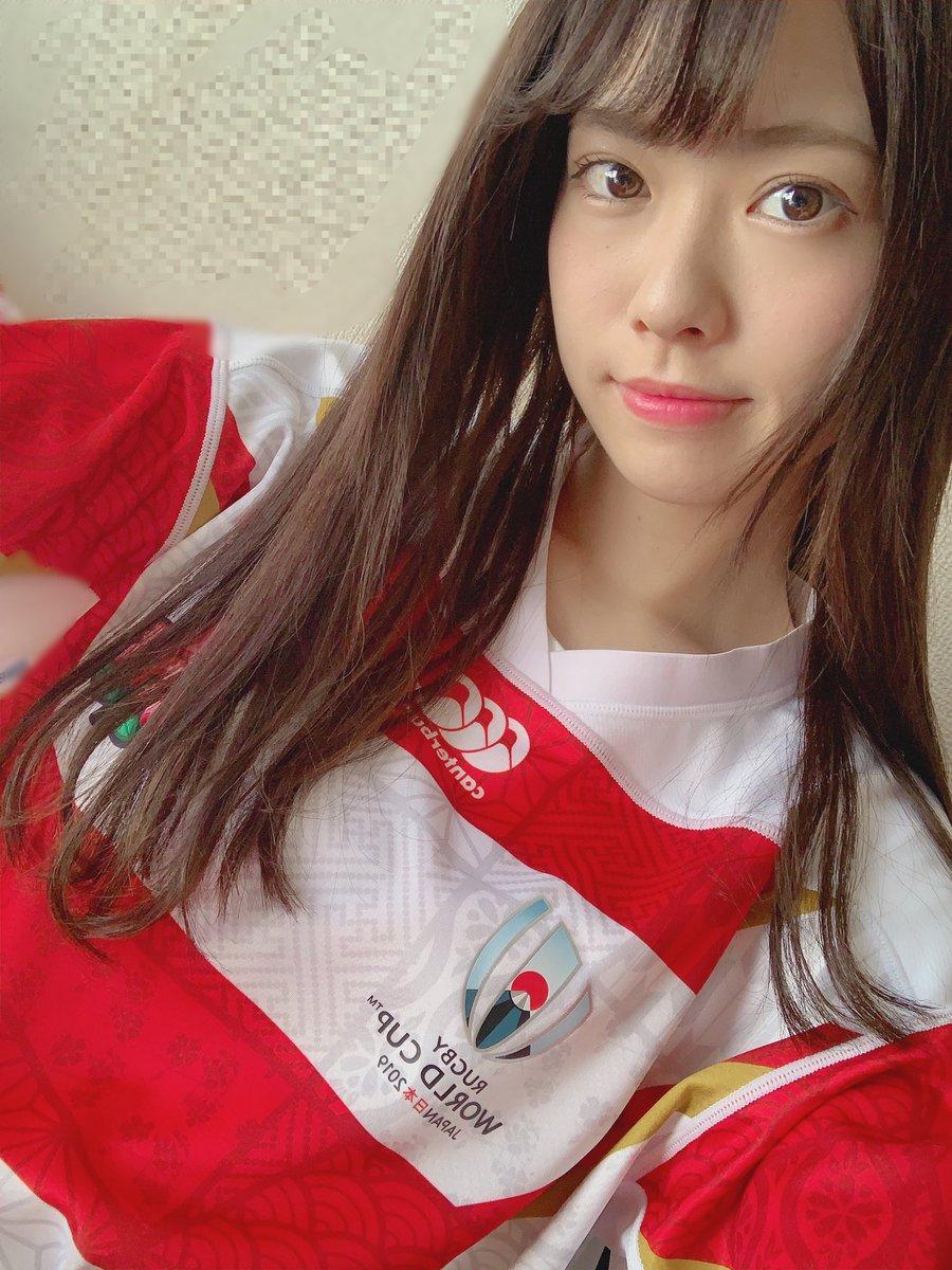 ラグビー!日本代表!決勝進出おめでとうございます!うれしい!えりえりおー!