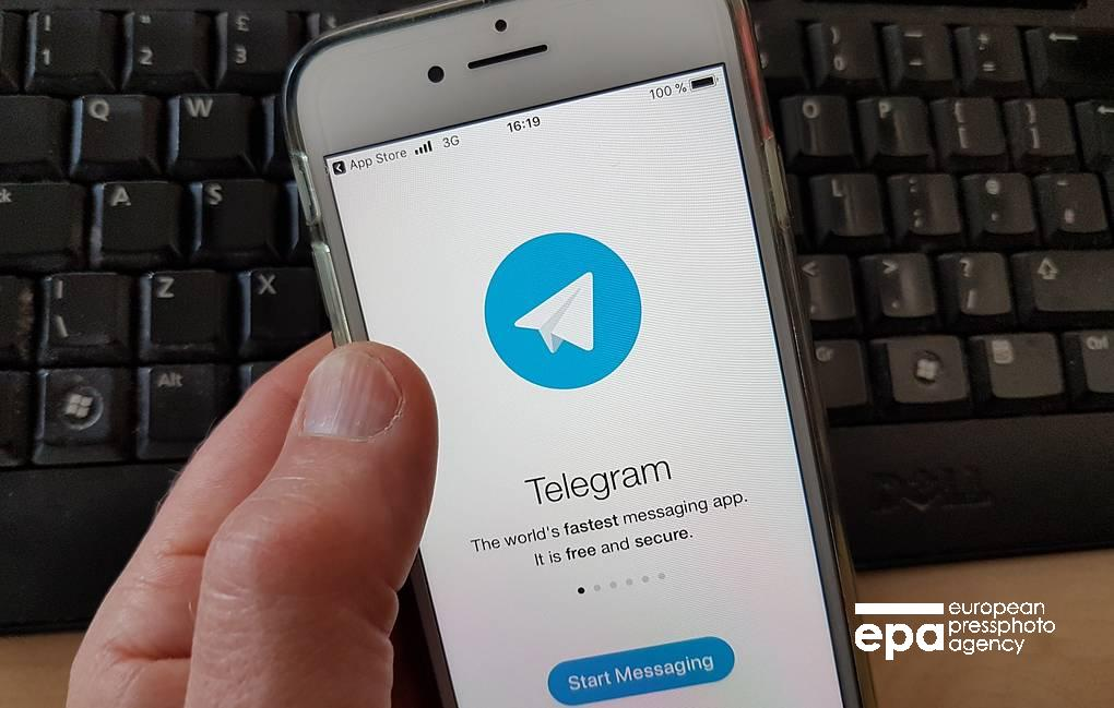 Telegram может отложить запуск своей криптовалюты: go.tass.ru/A5AS