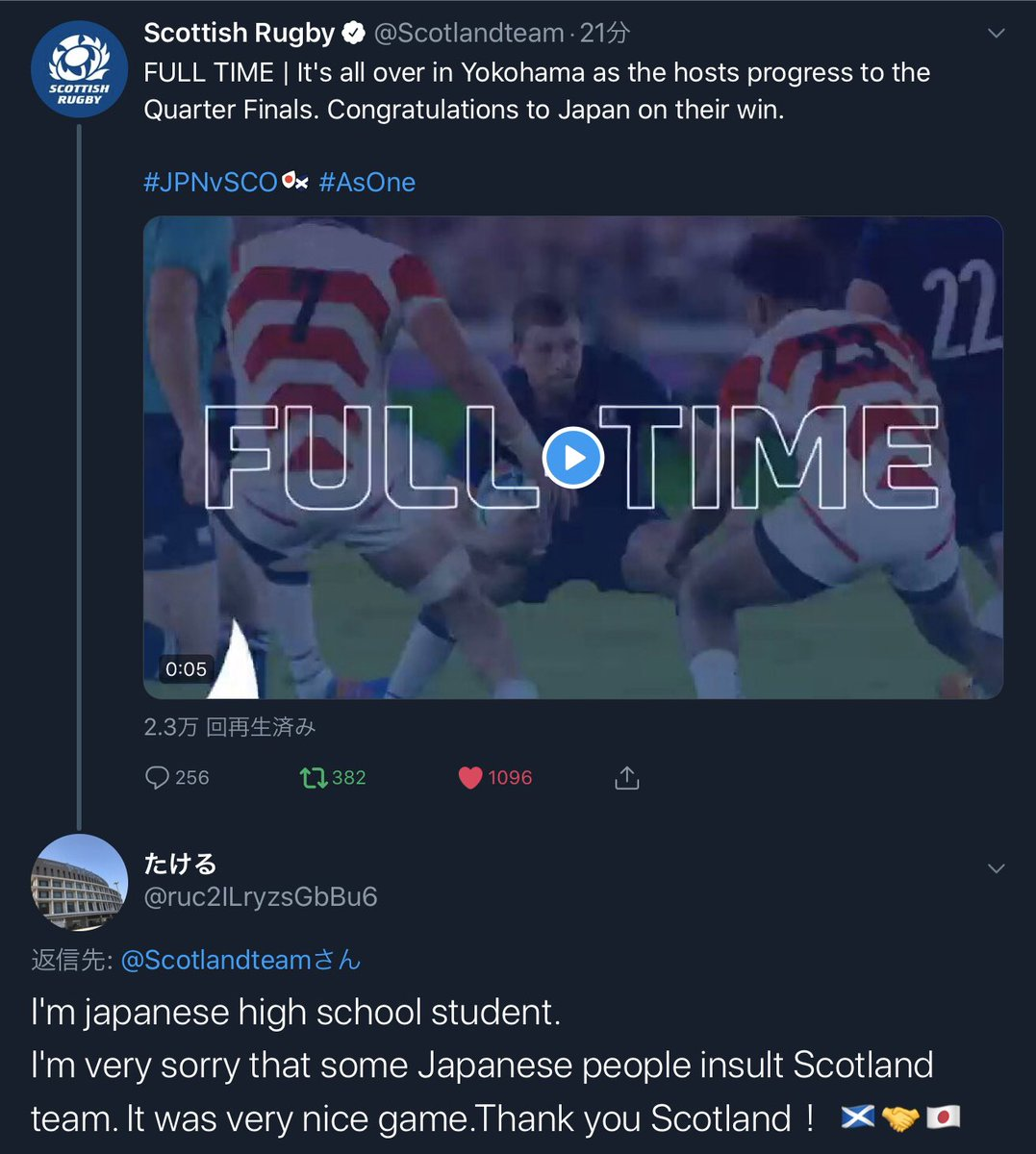 日本の高校生はスコットランドのラグビー協会に「日本人が酷いこと言ってごめんねみなさん」とツイートしたらスコットランドの方々が「気にすんな!」「日本はいいチームだ!」「謝ることじゃない!」と激励してくれてるの清々しいね。