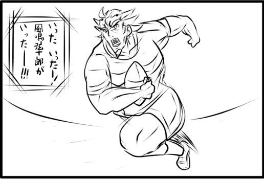 日本決勝トーナメント進出決定おめでとう記念に何か描こうと思いましたが途中でやめました