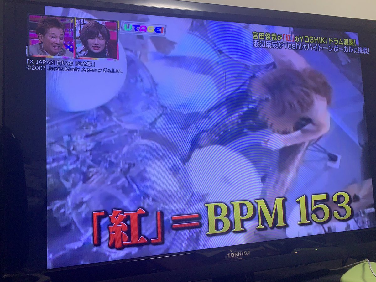 音ゲーマー「BPM153が速すぎる…?」