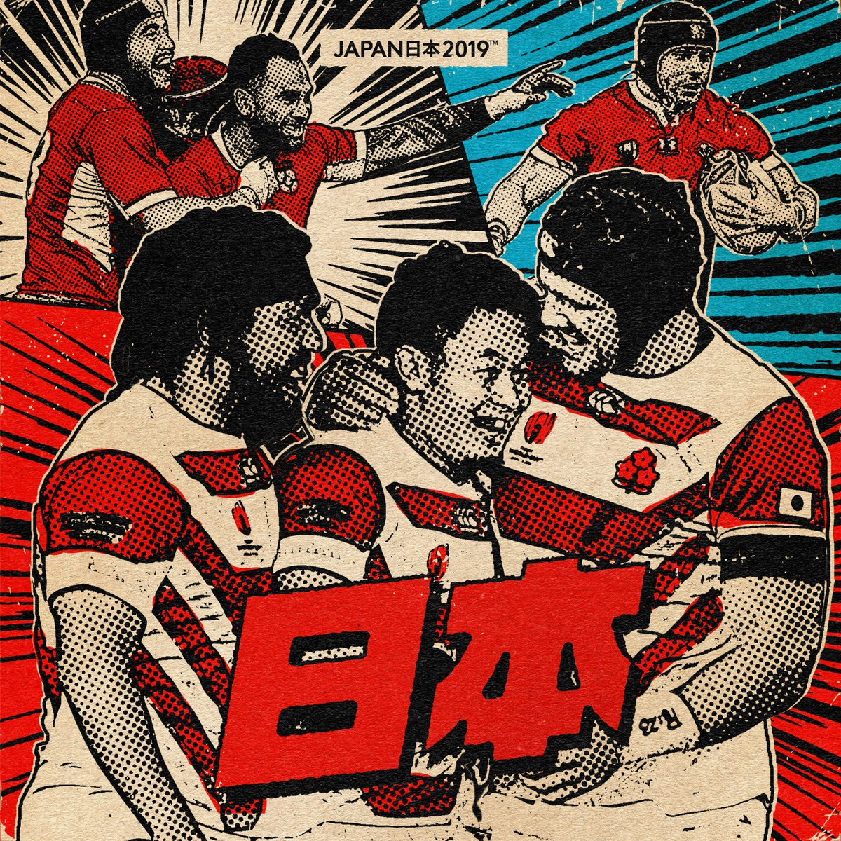 test Twitter Media - Day 20 of #RWC2019  ✅  A spectacular end to the Pool stages with wins for Tonga, Wales and Japan  👏  Here's our #StoryOfTheDay  🎨🖌  #USAvTGA #WALvURU #JPNvSCO https://t.co/whOqwdJsiM