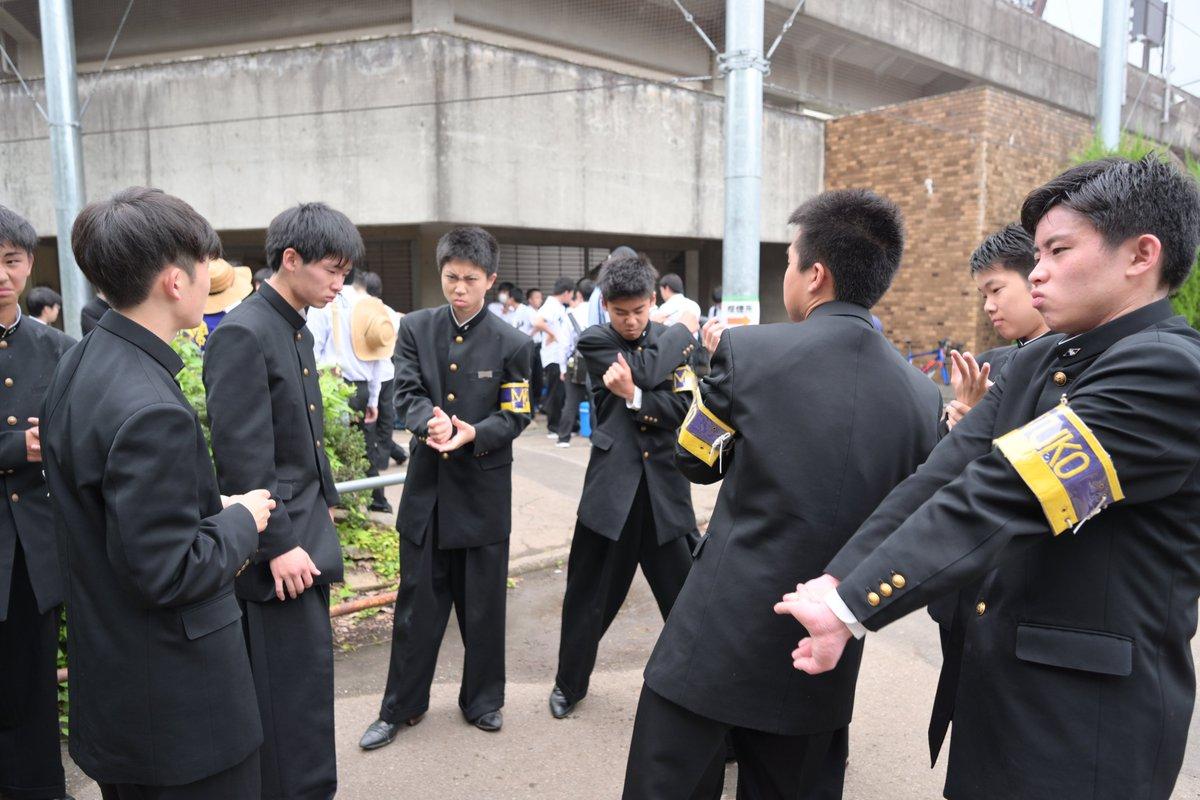 松山 高校