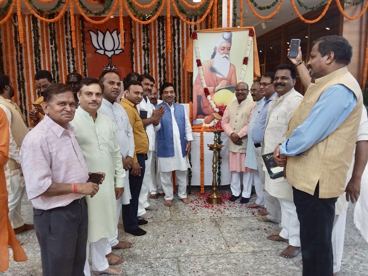 भाजपा केन्द्रीय कार्यालय पर भगवान महर्षि वाल्मीकि जी के प्रकटोत्सव पर आयोजित कार्यक्रम मैं उपस्थित रहा ।