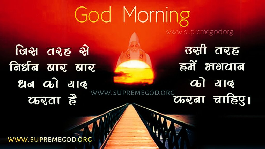 #GodMorningMonday  Must Watch Ishwar Tv 8:30 pm @RahulGandhi  @PMOIndia  @aajtak  @ndtv<br>http://pic.twitter.com/IDdwM7CQBv
